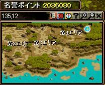 RedStone 11.03.22[20]
