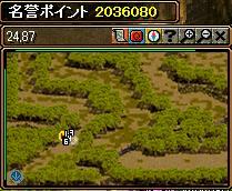 RedStone 11.03.22[21]