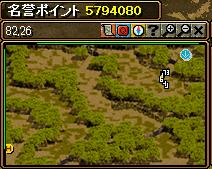 RedStone 11.03.22[27]