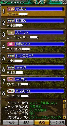 RedStone 11.03.22[11]