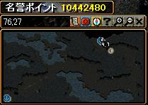 RedStone 11.03.22[44]
