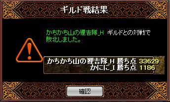 RedStone 11.03.24[17]