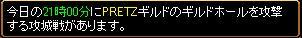 RedStone 11.03.26[00]