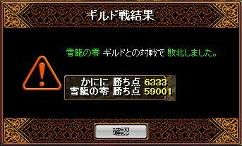GV 11.03.27[02]
