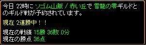 GV 11.03.27[00]