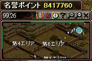 RedStone 11.03.29[34]