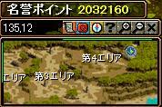 PV 11.03.29[01]