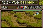 RedStone 11.03.29[30]