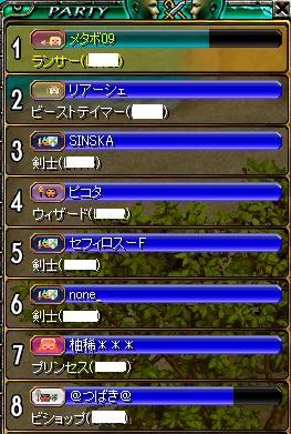 PV 11.03.29[00]