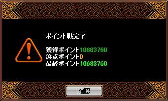 RedStone 11.03.29[42]