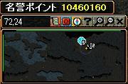 RedStone 11.03.29[37]
