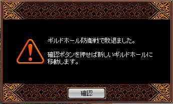 RedStone 11.04.02[03]