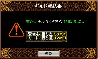 RedStone 11.04.03[17]