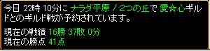 RedStone 11.04.03[13]