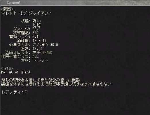 20050420130531.jpg