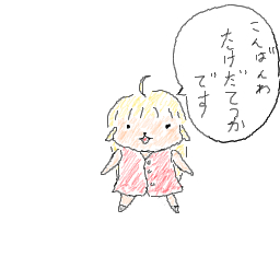 fu-fudou.jpg