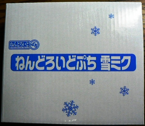 P1160335.jpg