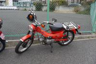 P1080645.jpg
