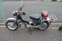 P1080648.jpg