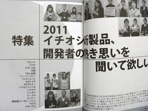 books20110227P1020111.jpg