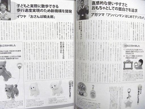 books20110227P1020112.jpg