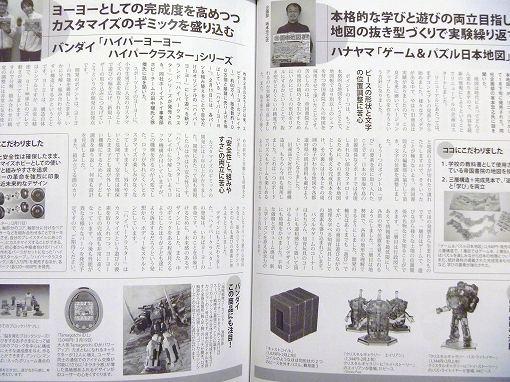 books20110227P1020115.jpg