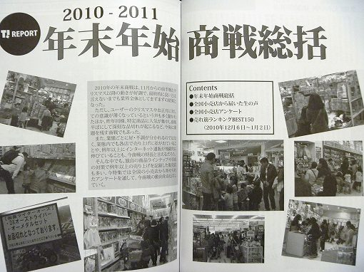 books20110227P1020118.jpg
