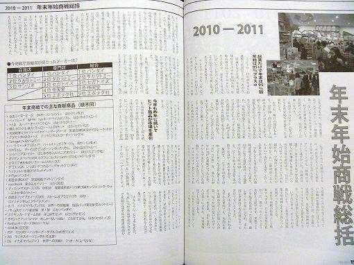books20110227P1020119.jpg