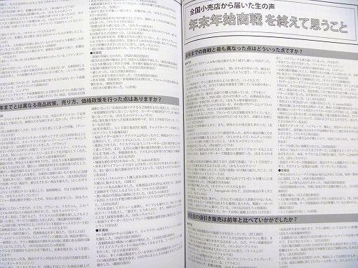 books20110227P1020120.jpg