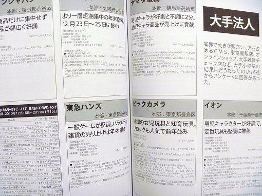 books20110227P1020121.jpg