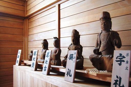 神像 八幡奈多宮