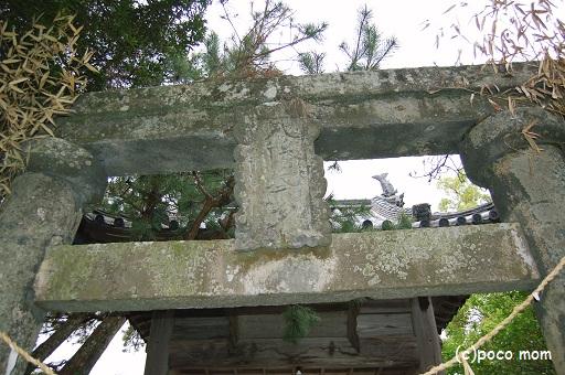 八幡奈多宮