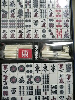 麻雀牌(竹)中身