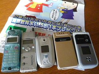 2009_0116kamiya0002.jpg