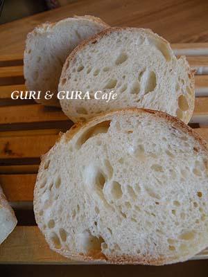 baguette4.jpg