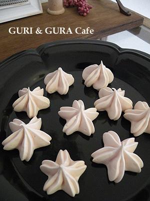 sakura-meringue2.jpg