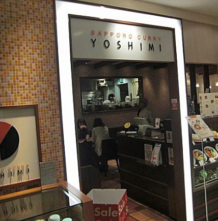 札幌カリー YOSHIMI