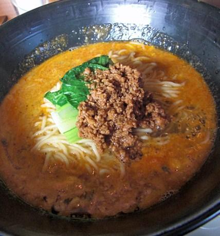 坦々麺錦城