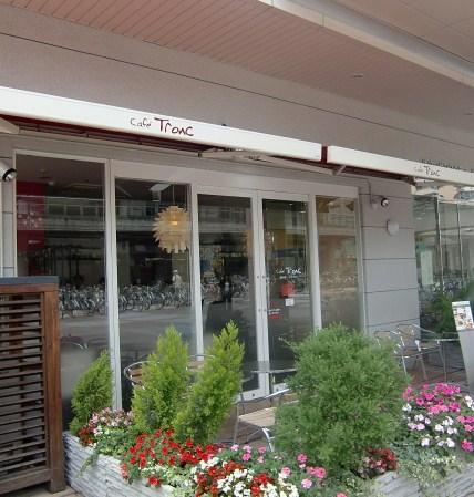 カフェ トロン