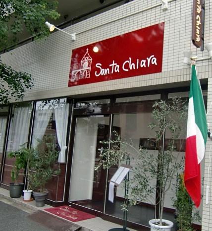 サンタキアラ