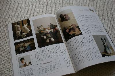 20090520touyuu2