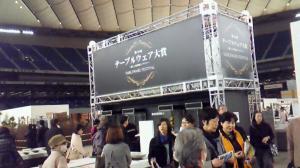 201001301236002.jpg