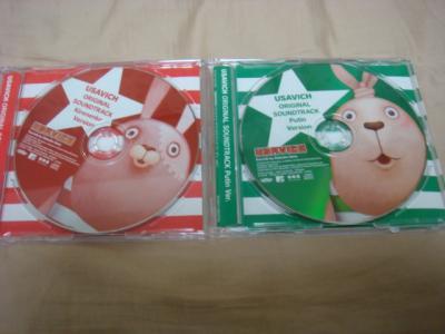 CD・・・