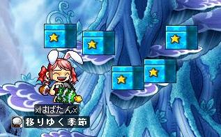弟子の箱2