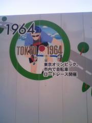 081212DHN_001.jpg