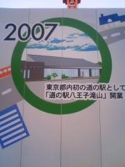 081212DHN_004.jpg