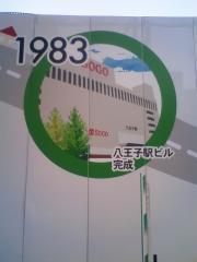 081212DHN_005.jpg