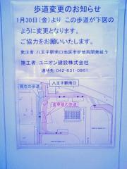 090129DHN_001.jpg