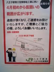 090403DHN_001.jpg