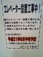 090516DHN_002.jpg